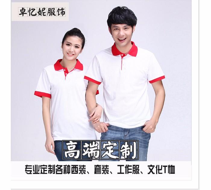 长沙T恤衫