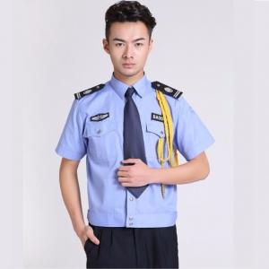 长沙保安服