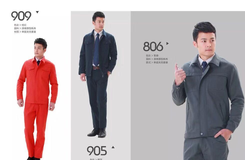 长沙必威体育欧冠必威体育平台下载—冲锋衣具体都有哪些特性呢