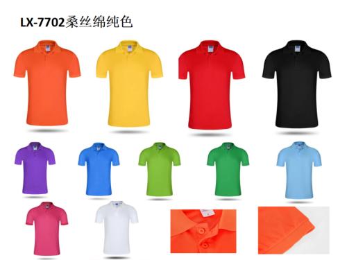 公司活动要不要必威体育平台下载文化衫?
