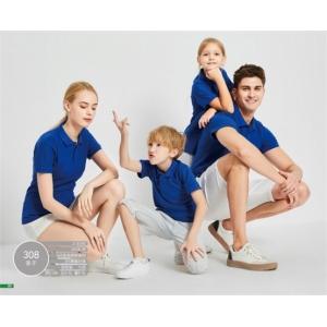 广告衫必威体育平台下载-长沙广告衫